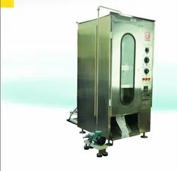 Cow Ghee Packing Machine, Pouch Capacity: 200gm to 1kg
