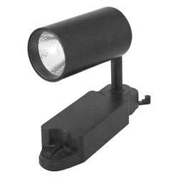 Track Light at Best Price in India