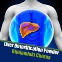 Ayurvedic Bhuiamlaki Powder 100 gms for Healthy Liver