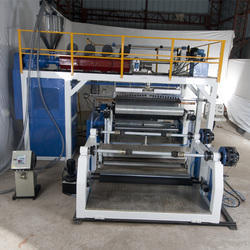 Thin Film Extrusion Coating Lamination Plant