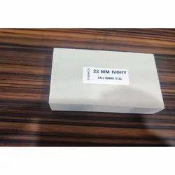 22 mm Plus Size WPC Door Board