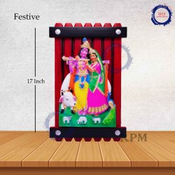 Radha Krishna Wall Hanging Frame