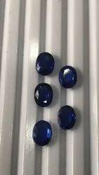 Top Grade Aaa Quality Kyanite Gemstone Oval Gemstone Kyanite