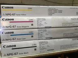 Canon NPG--67 set (Black,Cyan,Yellow,Magenta)