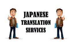 Offline Japanese Translator In Gurgaon