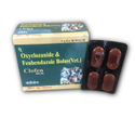 Medicine Grade Oxyclozanide & Fenbendazole Bolus, Packaging Size: 1x4