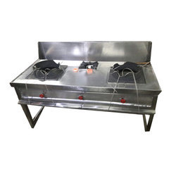 Chinese Cooking Stove