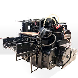 Heidelberg Cylinder Die Cutting Machine