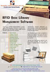 Library Management Software Designing