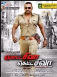 Motta Shiva Ketta Shiva Tamil Movie Ticket Booking