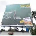Outdoor Advertisement Designing, In India