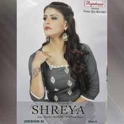 Rajeshwari Shreya Cotton Dress Material