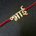 Acrylic Golden Fancy Rakhi