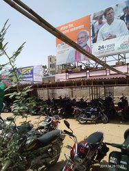 Hoarding Advertisement Service Hoarding Advertising Services, In Client Side