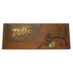 Wooden Name Plate Manufacturers, Suppliers & Dealers in Mumbai ...