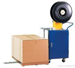Metal Automatic Side Sealing Strapping Machine
