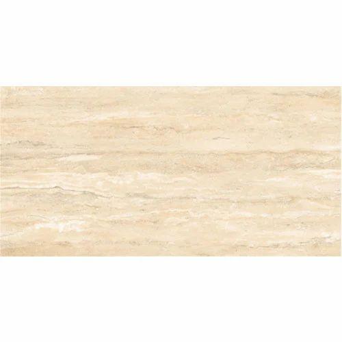 Travertino PGVT Glossy Tile