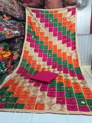 Casual Wear & Bridal Wear Cotton, Chiffon Phulkari Party Wear Dupatta With Suit