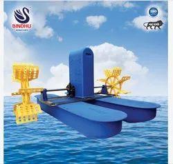 Two Paddle Wheel Aerator