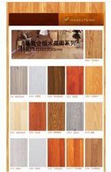 Wooden Flooring LMZ3