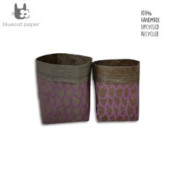 Linen stitch paper sacks - mauve big 'U' print (set of 2)