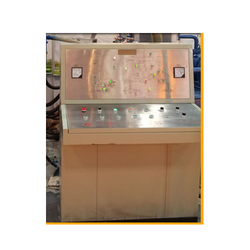 Steel Briquetting Plant Controller, Production Capacity: 500 - 1500 kg/hr