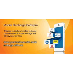 White Label Recharge Software