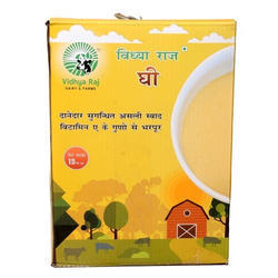 Vidhya Raj Pure Desi Ghee, Pack Size: 15 Kg, Packaging Type: Packet