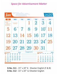 Office Wall Calendar 512