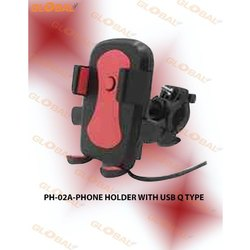 Motorcycle Phone Holder with USB