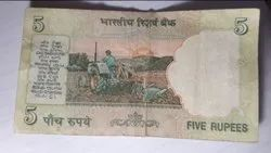 Rs 5 Note