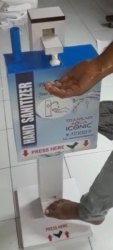 Foot Operated Dispenser 5 Liter