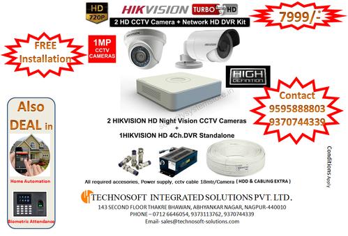 Cctv Surveillance System Hikvision 1 Mp 4 Camera Kit