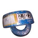 2.5 sqmm PVC Insulated Electric Cable