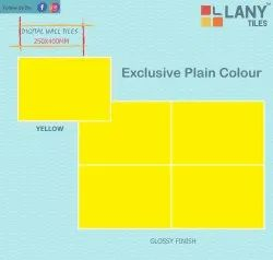 250x400mm Yellow Digital Wall Tiles