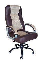 C-33 Corporate Chair