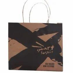 Printed Designer Paper Bag, Capacity: 2kg