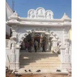 Stone Temple Gate