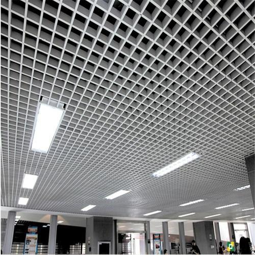 False Ceiling - Grid False Ceiling Wholesaler from Chennai