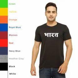 Bharat Printed Round Neck T Shirt