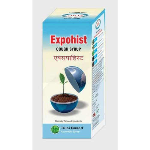 Herbal Tulsi Cough Syrup, Packaging Type: Box