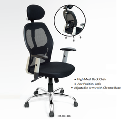 Matrix High Back Mesh Chair