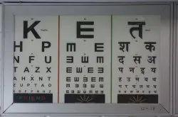ASF LED Vision Chart 3 Lang