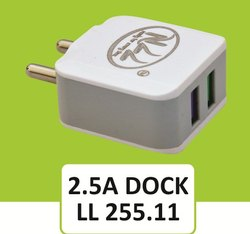 2.5 A White Travel Faster USB Mobile Charger