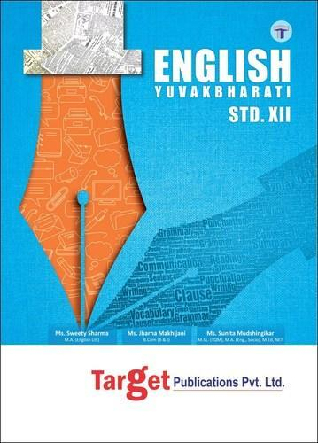 12th hsc english yuvakbharati books science commerce at rs 290 rh indiamart com