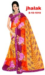 Ladies Renial Printed Saree