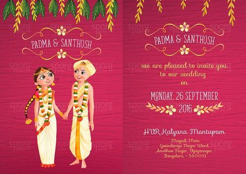 30 Elegant Hindu Wedding Online Invitation Card Images Wedding