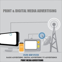 Electronic Media Advertisement Service