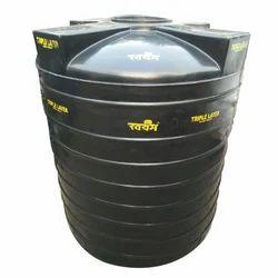 2000L Water Storage Tank