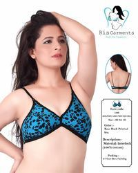Dolphin Aish Ladies Printed Bra